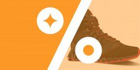 Лучшие скидки и акции на AliExpress и в других онлайн-магазинах 20 сентября