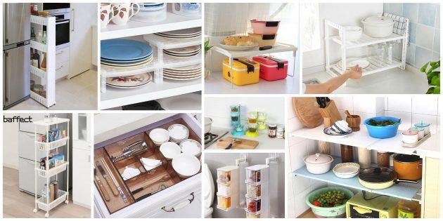 дополнительные полки для кухонных шкафов