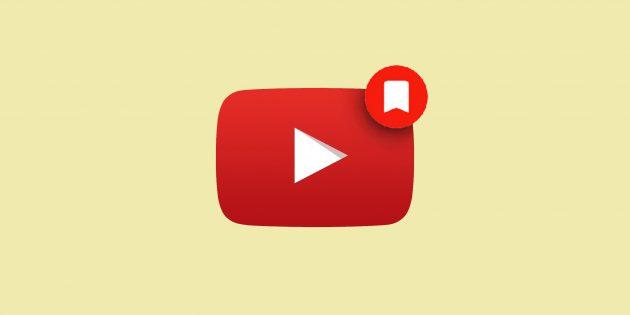 Расширение Bookmark It позволит сохранить нужный момент из ролика на YouTube