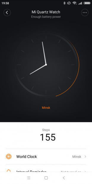 Xiaomi Mijia Smartwatch: Приложение