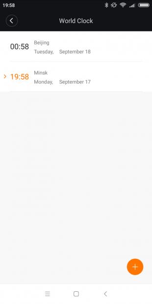 Xiaomi Mijia Smartwatch: Часовые пояса