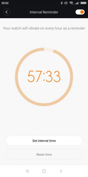 Xiaomi Mijia Smartwatch: Таймер