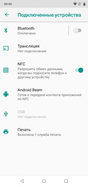 UMIDIGIOnePro: Модуль NFC