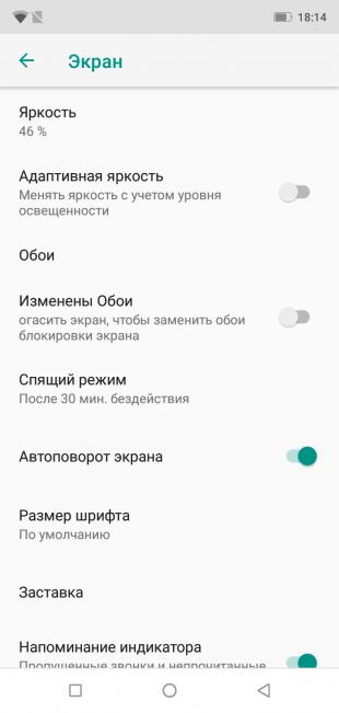 UlefoneArmor5: Свойства экрана
