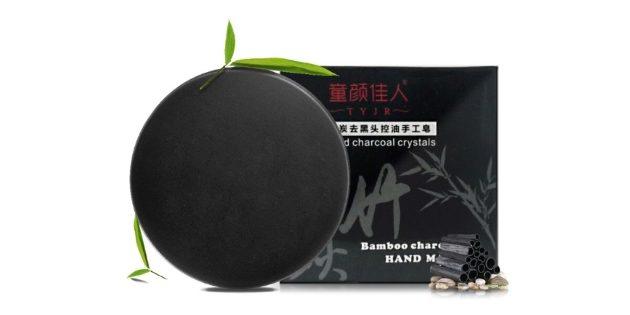 Бамбуковое мыло