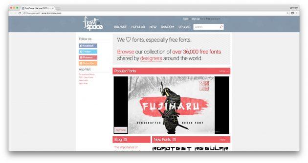 Где скачать шрифты бесплатно: FontSpace