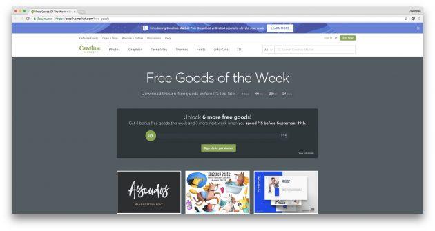 Бесплатные шрифты: Creative Market