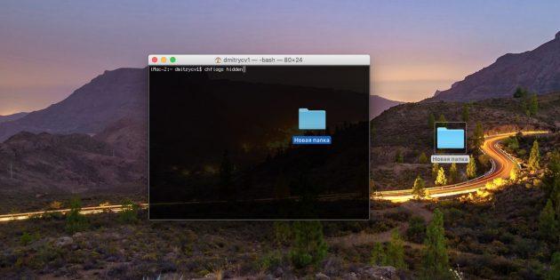 Как скрыть папку в macOS