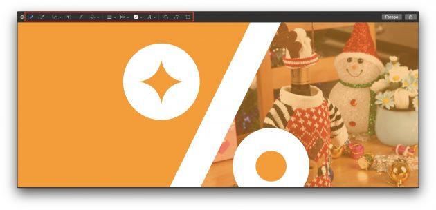 macOS Mojave: Улучшенный быстрый просмотр