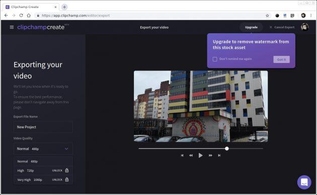 программы для редактирования видео: Clipchamp