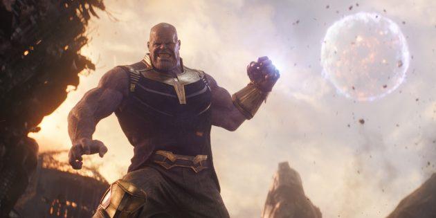 Вселенная Marvel: Танос