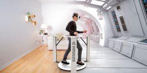 Штука дня: беговая платформа для виртуальной реальности
