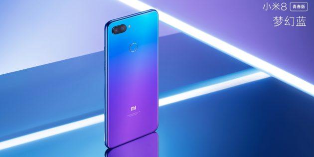 Xiaomi Mi 8 Lite: дизайн