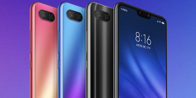 Xiaomi Mi 8 Lite: расцветки