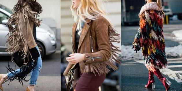 Модные пальто и куртки 2018–2019: С бахромой