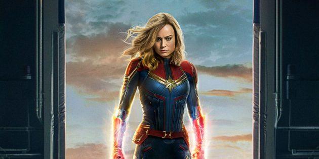 Вселенная Marvel: Капитан Марвел