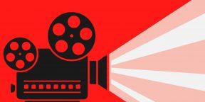 Премьеры 13 сентября: возвращение «Хищника», драма с Джулианной Мур и российская ода жестокости