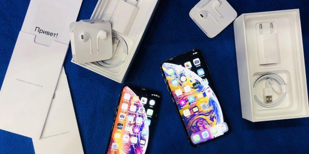 iPhone XS обзор: Комплектация