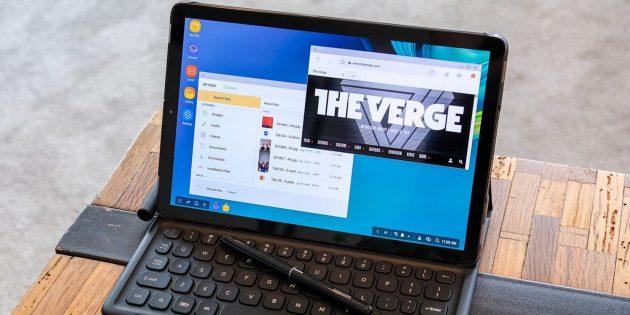 Samsung Galaxy Tab S4: интерфейс
