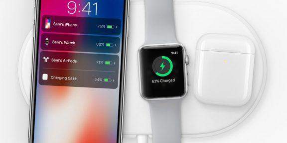Беспроводная зарядка AirPower от Apple не выйдет в продажу