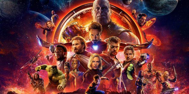 Вселенная Marvel: «Мстители: война бесконечности»