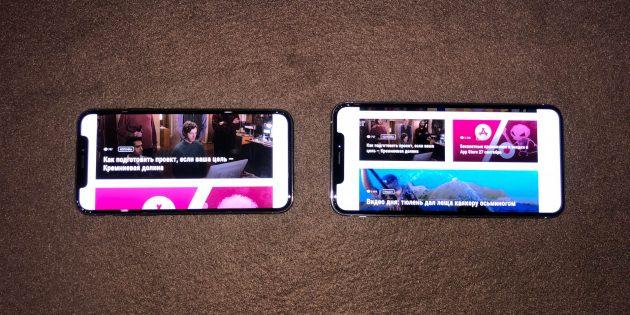 iPhone XS обзор: Горизонтальное положение
