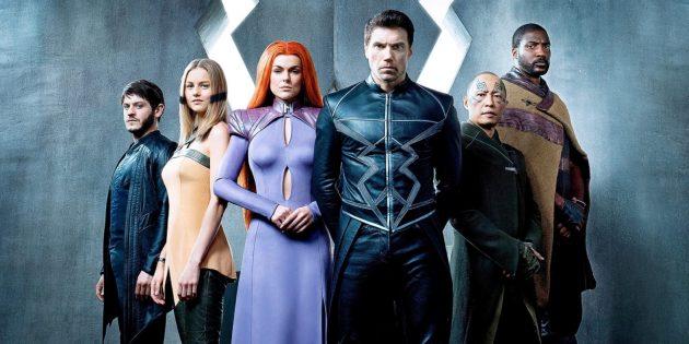 Вселенная Marvel: «Сверхлюди»