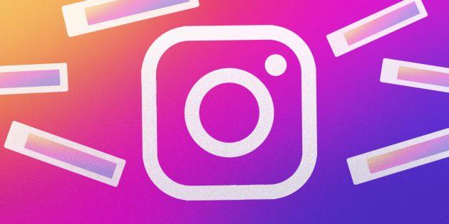 приложение собственный стикер instagram