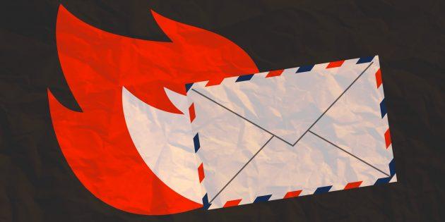 Как отправлять самоуничтожающиеся письма из мобильной версии Gmail