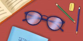 5 ошибок родителей, из-за которых у ребёнка портится зрение
