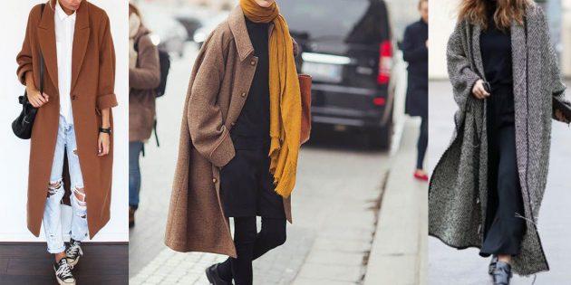 выбор одежды: Длинный шарф