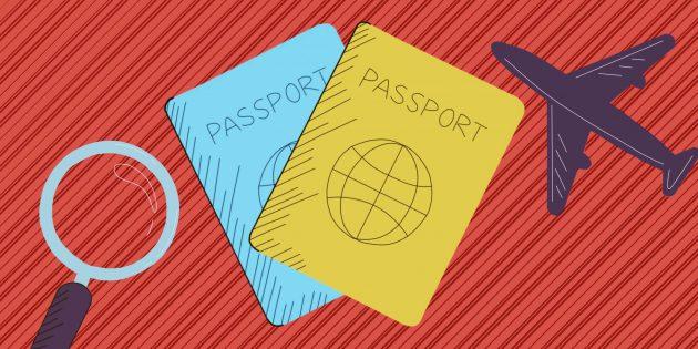 потеряли документы за границей