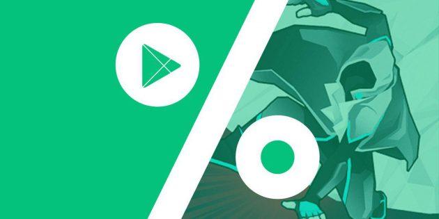 Бесплатные приложения и скидки в Google Play 4 сентября