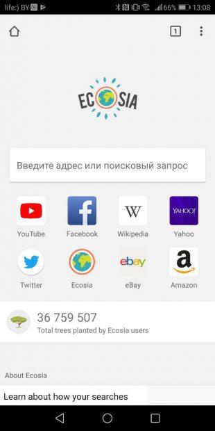 7 браузеров для Android с уникальными возможностями