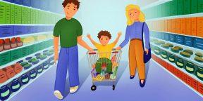 Как вести семейный бюджет: 8 главных правил и 10 советов на каждый день