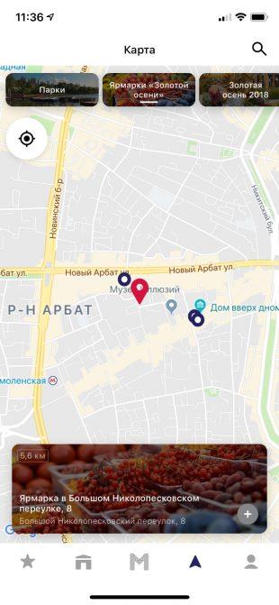 программа мероприятий в Москве: Мероприятия на карте