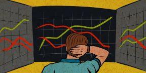 Как покупать валюту на бирже и почему это выгодно