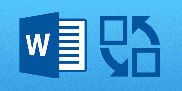 Microsoft Word конвертер