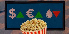3 сайта для того, чтобы взглянуть на курс валют (и не только) и расслабиться