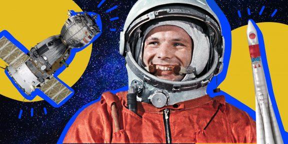 ТЕСТ: Знаете ли вы, как человек осваивал космос?