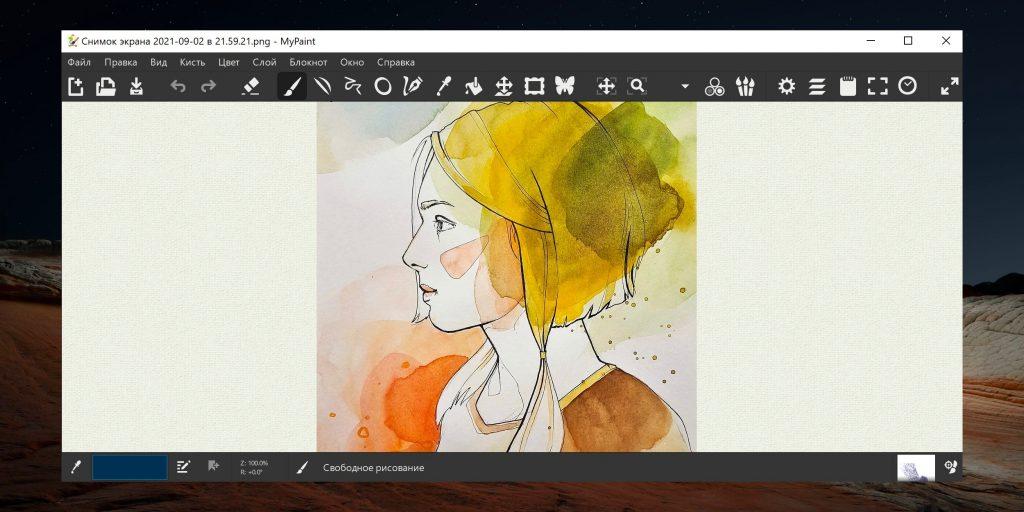 Бесплатные программы для рисования на компьютере: MyPaint