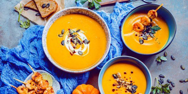 10 ароматных тыквенных супов, от которых так и веет теплом и уютом