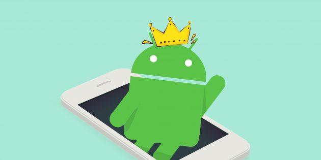 10 приложений, которые сделают Android ещё лучше