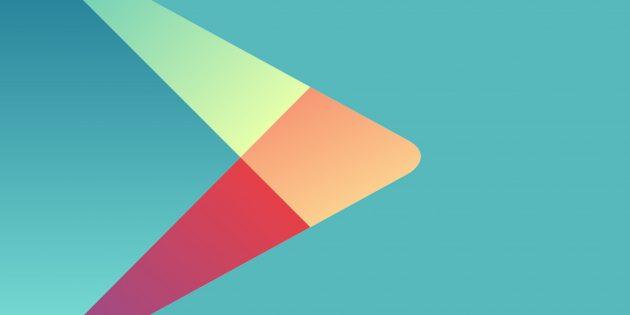 11 полезных функций Google Play, о которых стоит знать