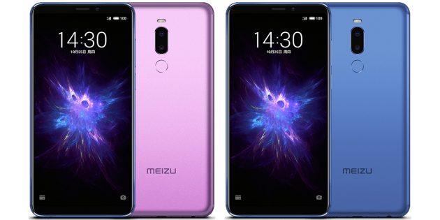 Meizu Note 8: цена