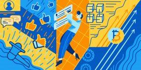 5 самых загадочных digital-трендов в бизнесе