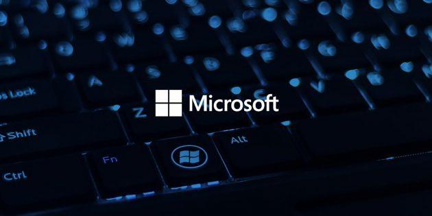 Microsoft поможет восстановить файлы, утерянные из-за октябрьского обновления Windows 10