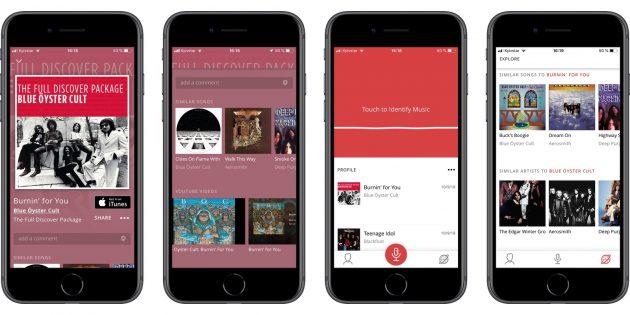 распознавание музыки: MusicID