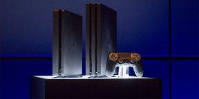 Sony подтвердила, что работает над новой консолью PlayStation
