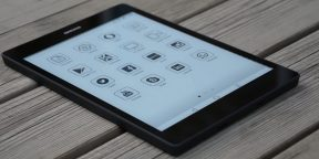 Штука дня: планшет-монитор с E-ink-экраном